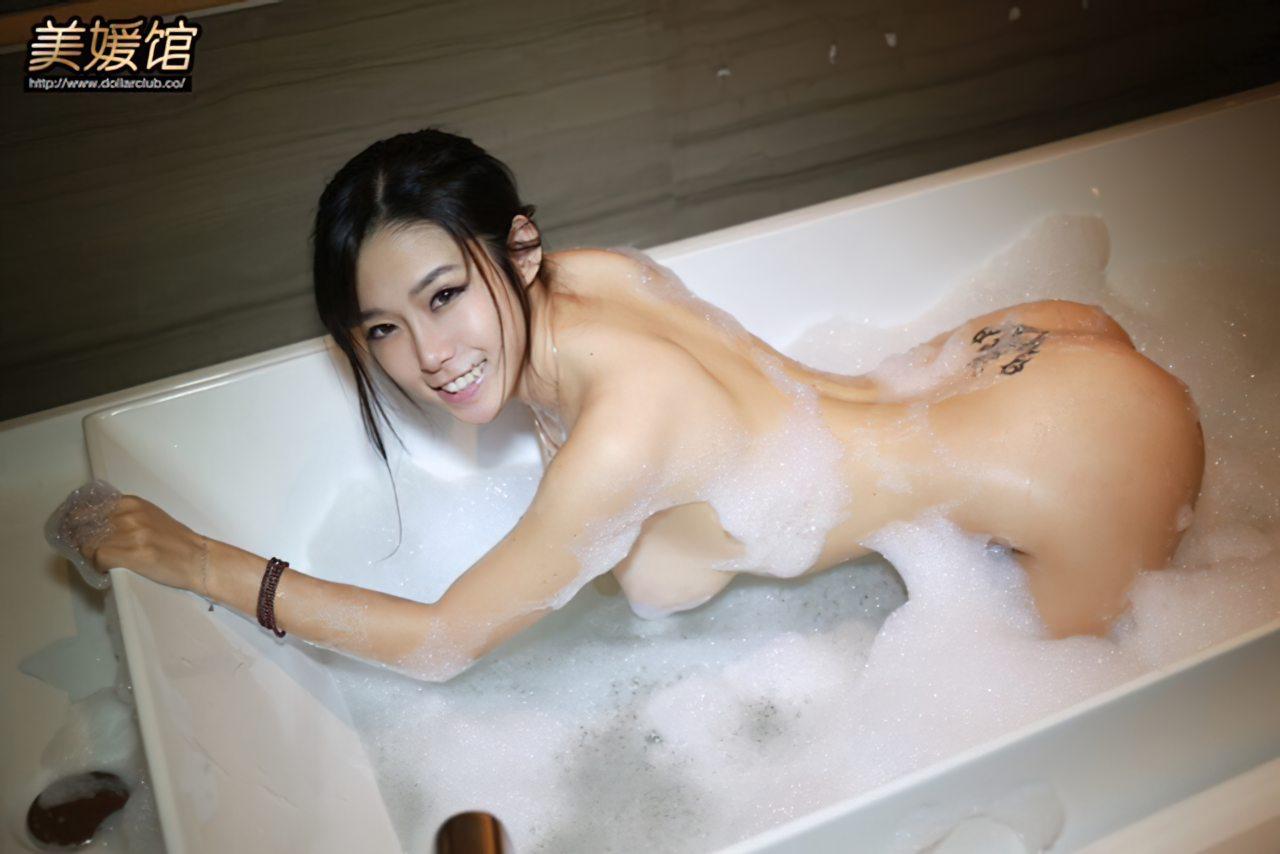 Chinesa Sexy (8)