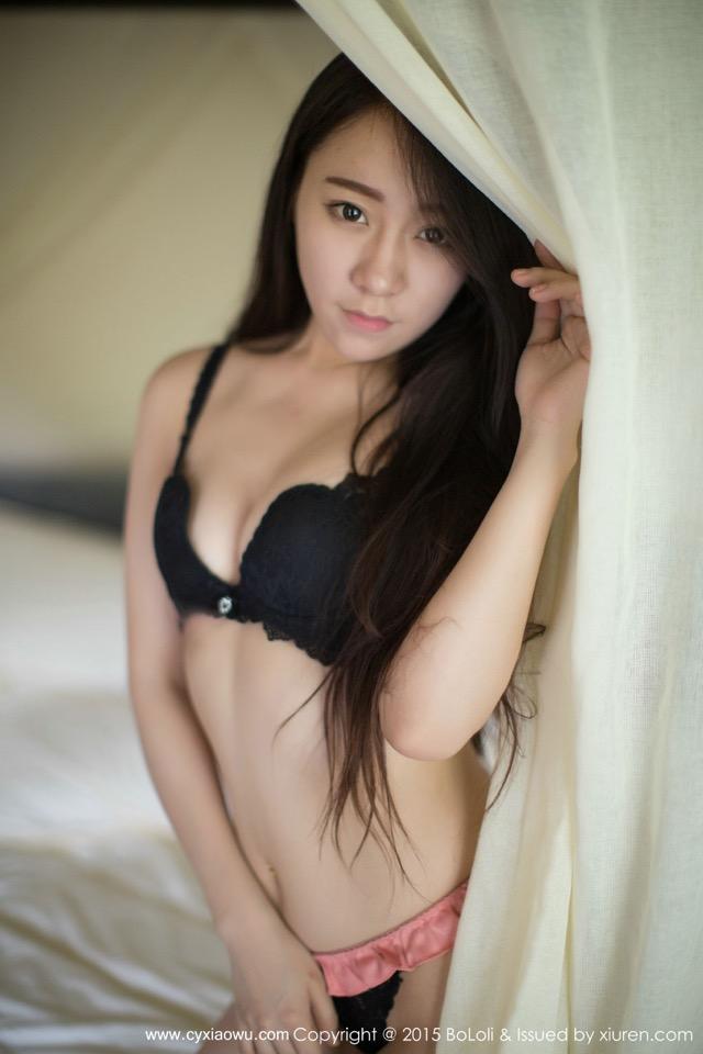 Ninfa Japonesa (16)